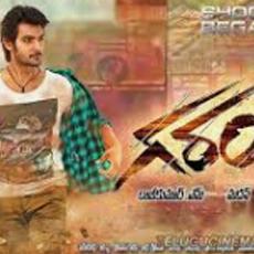Shree Krishna Creations – Kathakali Movie Telugu Release on